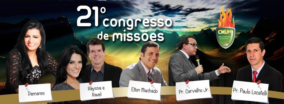 Vem aí, o 21º Congresso de Missões da AD Floripa