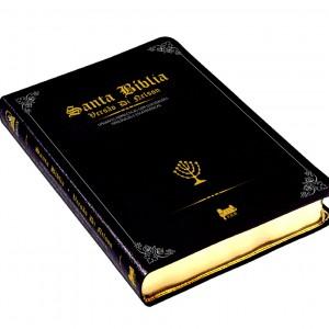 BRDN-Santa-Biblia[1]